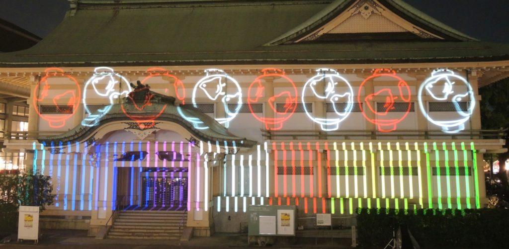 岡崎ときあかり・京都岡崎ハレ舞台