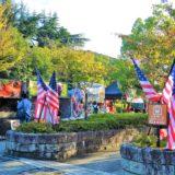 京都アメリカンフードフェスティバル