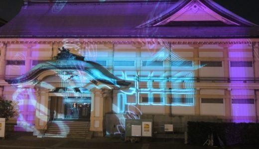 9月15日16日 京都岡崎ハレ舞台の「岡崎ときあかり」でプロジェクションマッピング!