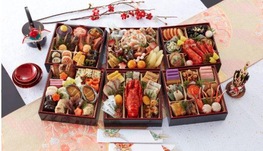 10月1日「食文化の日」