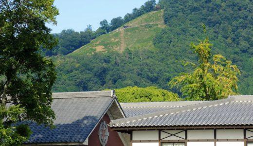 10月3日「登山の日」