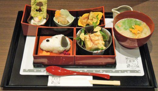 10月2日「スヌーピーの日」「豆腐の日」