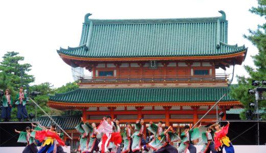 10月7日「大人のダイエットの日」「京都学生祭典」