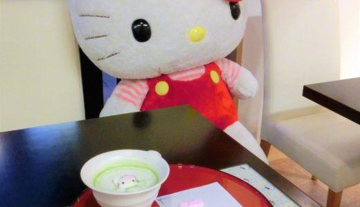 11月1日「キティちゃんの誕生日」京都・はろうきてぃ茶寮