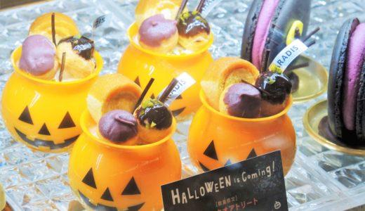10月31日「ハロウィン」ハロウィンスイーツ・ARINCO・イクスピアリ店