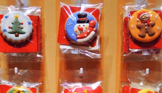 11月9日「アイシングクッキーの日」銀座コージーコーナーのクリスマス