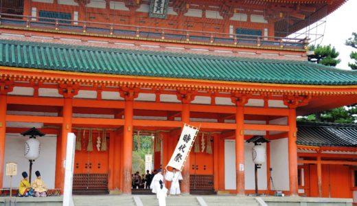 10月22日 京都三大祭「時代祭」「平安遷都の日」「ドリップコーヒーの日」