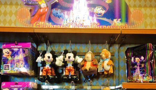 10月15日「すき焼き通の日」「きのこの日」「人形の日」